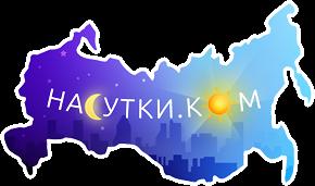 Квартиры посуточно в Ижевске снять без посредников